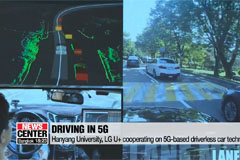 5G-based driverless car hits Seoul city streets
