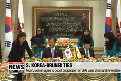 President Moon due to leave Brunei for Malaysia as ASEAN trip continues