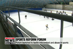 Sports Reform Forum launched to tackle misconduct in sporting circles