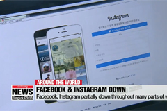 Facebook, Instagram partially down throughout many parts of world