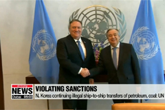 U.S. top diplomats meet with key UN officials back-to-back to discuss sanctions