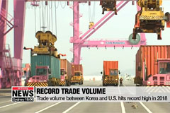 Trade volume between Korea and U.S. marks record high in 2018