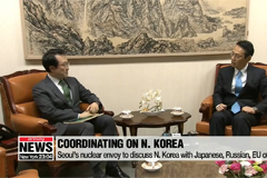 Seoul's nuclear envoy to meet with Japanese, Russian, EU counterparts to talk N. Korea