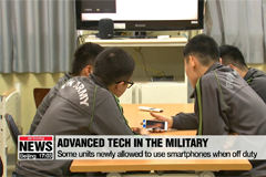 Advanced tech brings changes to military units on inter-Korean border