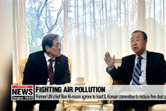 Former UN Chief agrees to head committee fighting air pollution