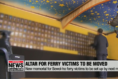 Memorial altar for Sewol-ho ferry disaster to be removed