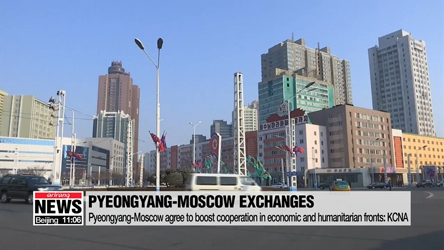 Lee Do-hoon to hold post-Hanoi summit talk with Russian counterpart on Tuesday