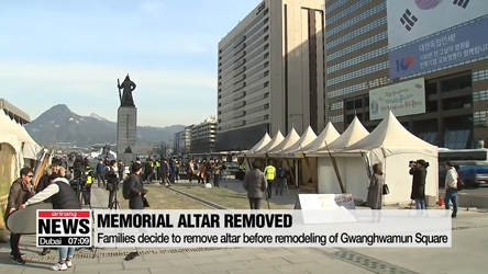 New memorial space to replace memorial altar for Sewol-ho ferry disaster
