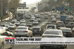 S. Korea launches nationwide inspections on vehicles to reduce exhaust emissions