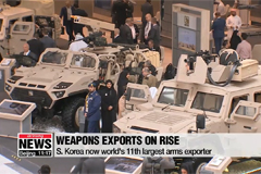 S. Korea becomes 11th largest arms exporter as weapons exports rise by 94%