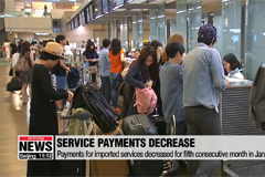 Payments for imported services decrease for fifth consecutive month in Jan.: BOK