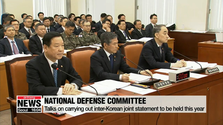 Defense ministry briefs National Defense Committee