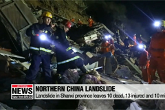 Landslide in northern China leaves several dead ... rescue ongoing
