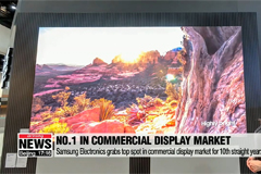 Samsung Electronics grabs top spot in commercial display market for 10 consecutive years: Report