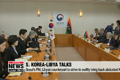 Seoul's FM, Libyan counterpart to strive to bring back abducted Korean swiftly