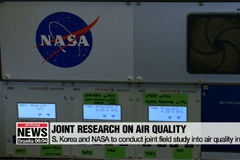 S. Korea and NASA to launch joint investigation on fine dust