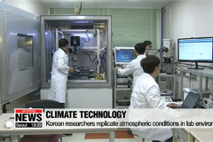 Korean researchers replicate atmospheric conditions in lab environment