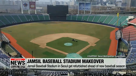 Jamsil Baseball Stadium get makeover...replacing grass and seats