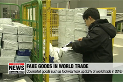 Fake goods took up 3.3% of world trade in 2016