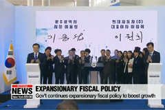 Finance Minister Hong Nam-ki's 100 days in office: Achievements and challenges