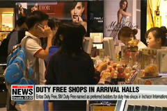 Entas Duty Free, SM Duty Free named as preferred bidders for duty free shops in arrival halls at Incheon International Airport