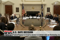 U.S. Federal Reserve to reveal its decision on interest rates on Wednesday