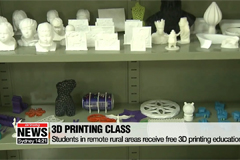 Local university brings 3D printing education to rural areas