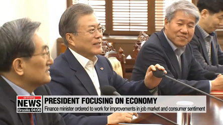 President gets briefed by finance minister on Korea's economic situa...