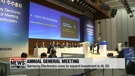 Samsung Electronics vows to expand investment in AI, 5G