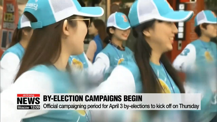 Official campaigning period for April 3 by-elections to kick off on Thursday