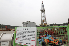Researchers find geothermal power plant as a cause of Pohang earthquake