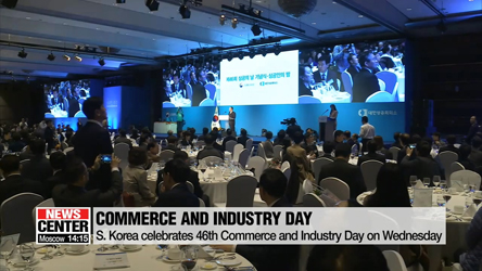 S. Korea celebrates its 46th 'Commerce and Industry Day' on Wednesday