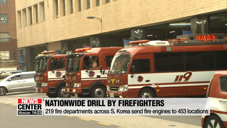 S. Korean firefighters carry out nationwide drills to raise public awareness