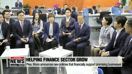Pres. Moon announces new plans for innovative growth of finance industry