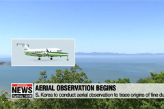 S. Korea conducts aerial observation to trace origins of fine dust