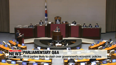 National Assembly holds Q&A session on economic issues