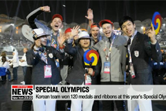 Korean team finishes 2019 Special Olympics with 120 medals and ribbons