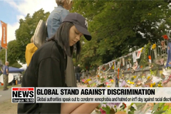 Global community calls for end to discrimination, hatred on Int'l Day for Elimination of Racial Discrimination