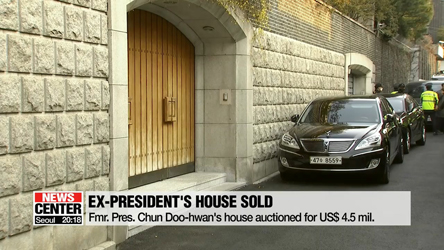S. Korea's Fmr. Pres. Chun Doo-hwan's house sold off at over US$ 4.5 mil.