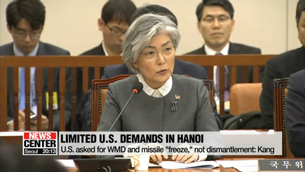 U.S. asked for WMD and missile 'freeze,' not dismantlement: Kang