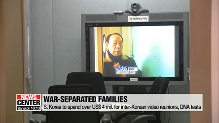 S. Korea to spend over US$ 4 mil. for projects on families separated by Korean War