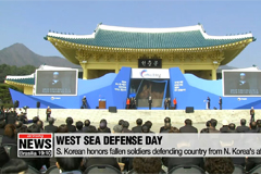 South Korea honors fallen soldiers on West Sea Defense Day