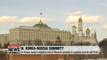 N. Korean leader's 'butler' in Moscow possibly to organize Kim Jong-un...