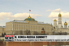 N. Korean leader's 'butler' in Moscow possibly to organize Kim Jong-un's summit with Putin