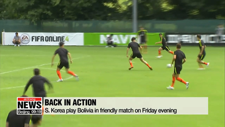 S. Korean football team looking for fresh start with friendly match against Bolivia