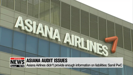 Asiana Airlines auditors suggest carrier only provided limited financial information
