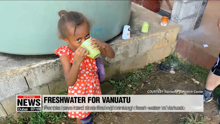 S. Korea-made purifier turns rainwater in drinking water in Vanuatu