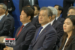 S. Korea to create 20 global robotics companies by 2023: Pres. Moon