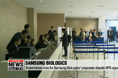 Shareholders vote in favor of Samsung BioLogics' proposals