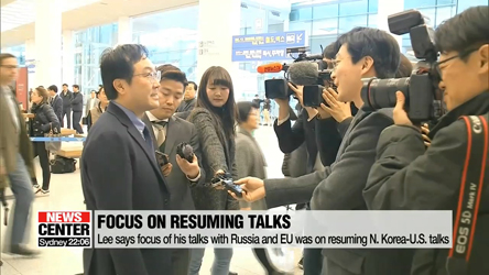 Lee says focus of his talks with Russia and EU was on resuming Pyeongyang-Washington talks
